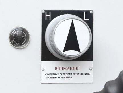 Сверлильно-фрезерный станок Metal Master MMD - 16LV