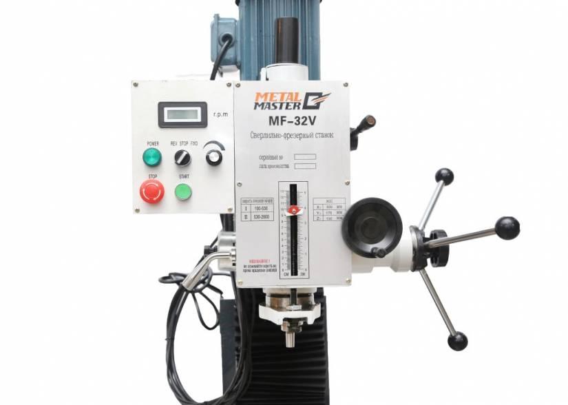 Общий вид фрезерной головы METAL MASTER MF-32.
