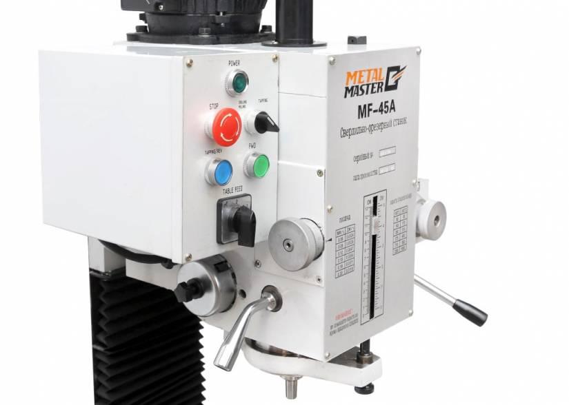 Операции сверления и фрезерования могут выполняться двумя способами: В ручном режиме (быстрая подача при сверлении) Автоматическая подача (в 6 диапазонах скоростей)