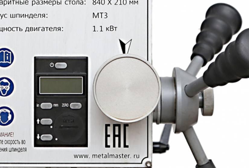 Маховик микрометрической подачи вынесен на фронтальную часть фрезерной головки и снабжен нониусом.